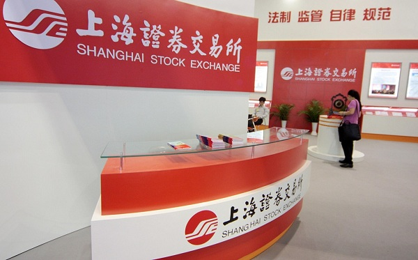 Chinese shares close lower at midday Tuesday