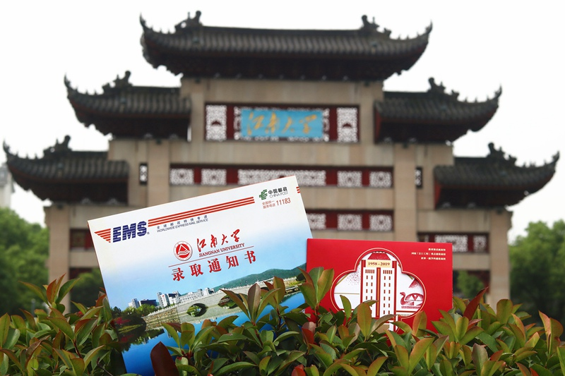 A sneak peek at new university admission letters in China
