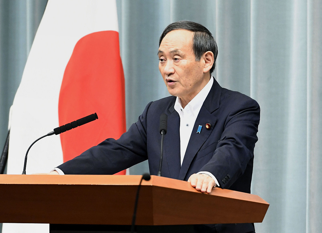 Japan rejects S. Korea's criticism of export restrictions, denies retaliation for wartime labor row