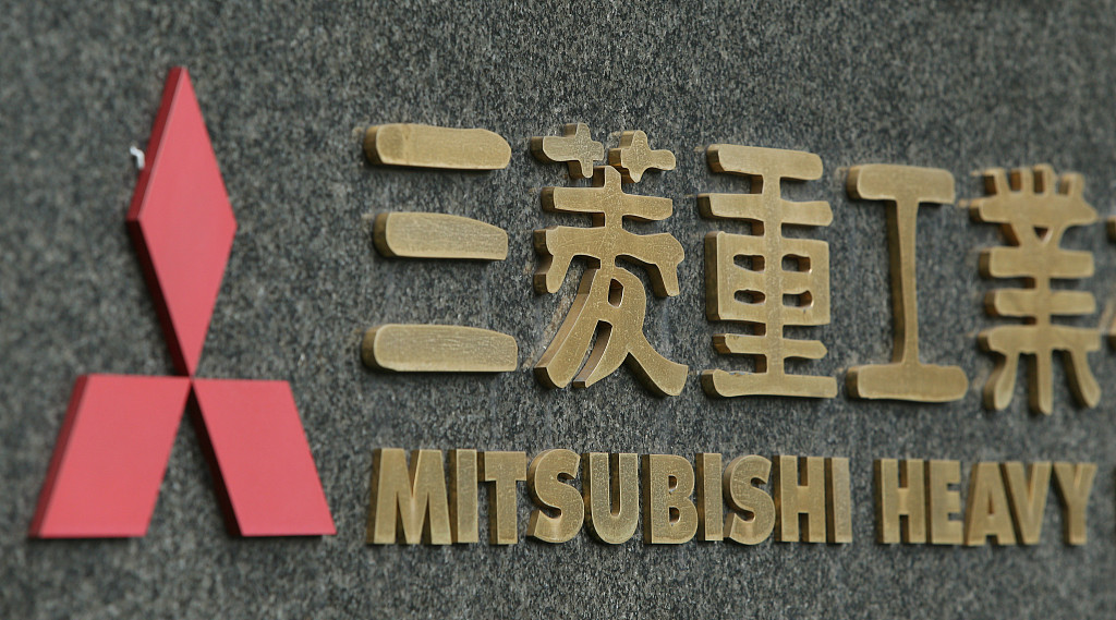 Japan urges S.Korea to prevent sale of Mitsubishi assets, warns of response