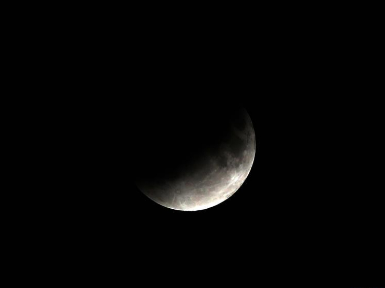 Partial lunar eclipse seen in Amman, Jordan