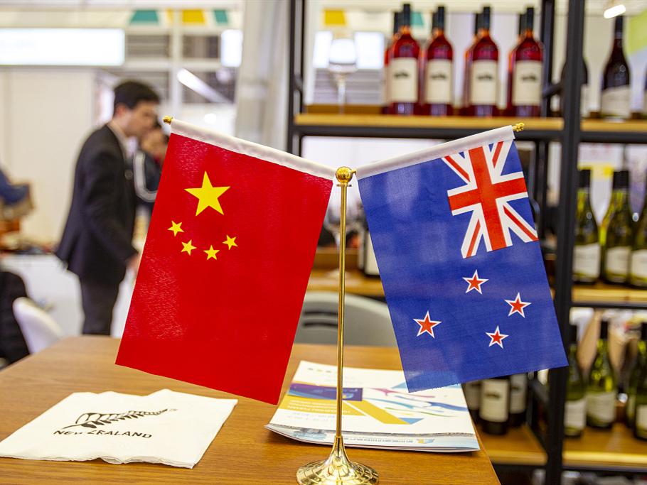 Mandarin language workshop kicks off in New Zealand