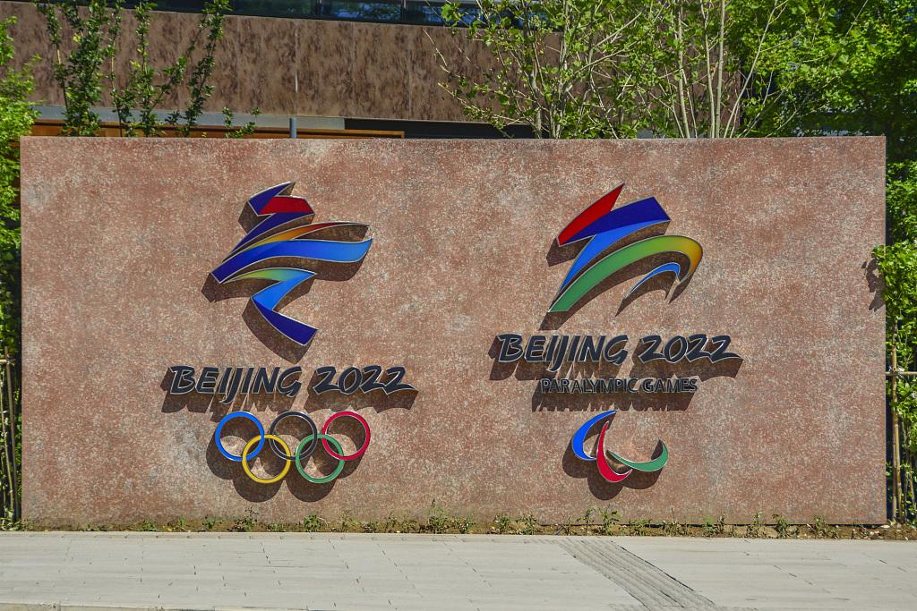 IOC very happy with Beijing 2022 preparations