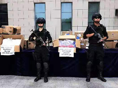 More than 700 kg of drugs seized in Hunan
