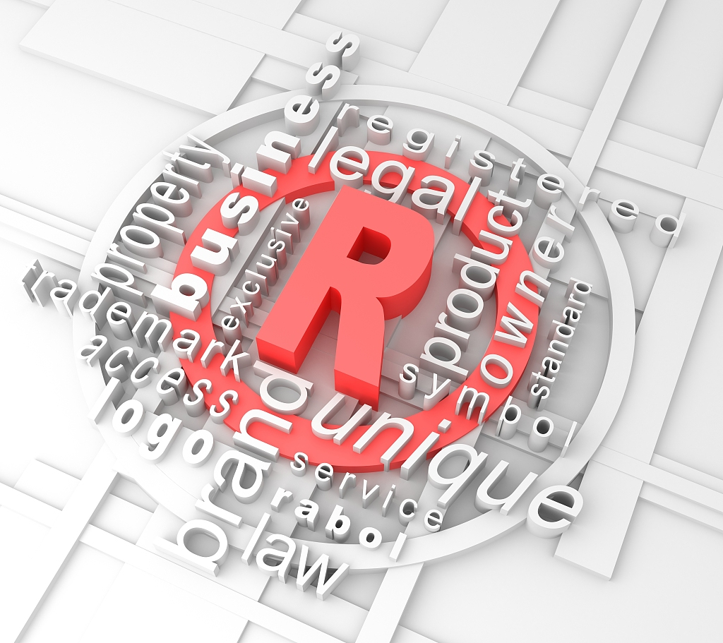 China to introduce more measures on IPR protection