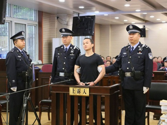 Man executed for multiple murders