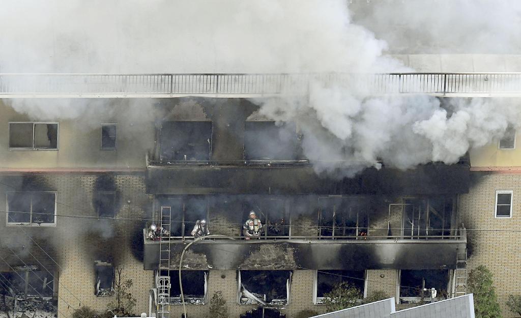 12 presumed dead, dozens injured in suspected arson attack on Japan animation studio