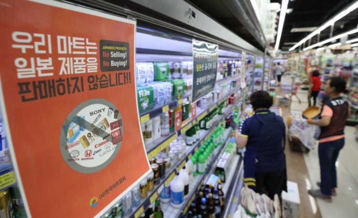 S. Korean gov't, rival parties agree on efforts to tackle Japan's export curbs