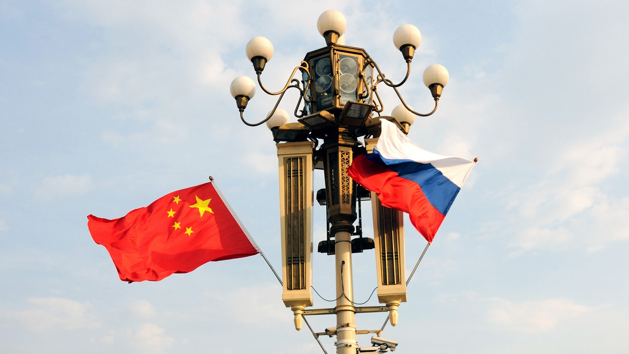 Chinese, Russian ministers vow closer economic, trade ties for new era