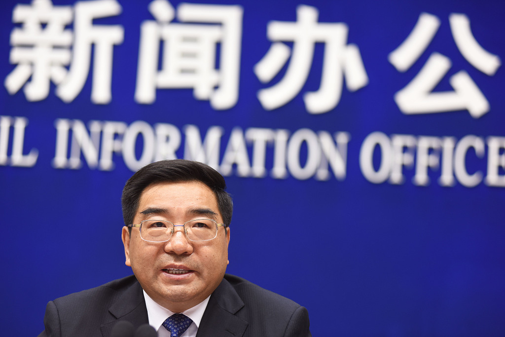 China to strengthen punishments for acts of bad faith