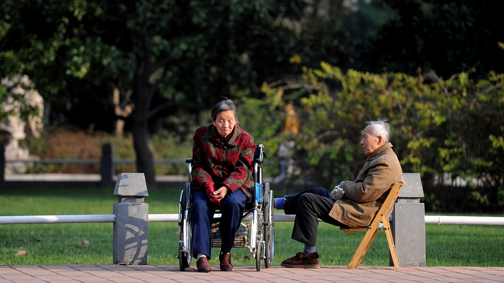 How China is solving pension fund challenge amid population aging