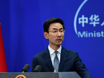 China urges European side to stop interfering in Hong Kong affairs