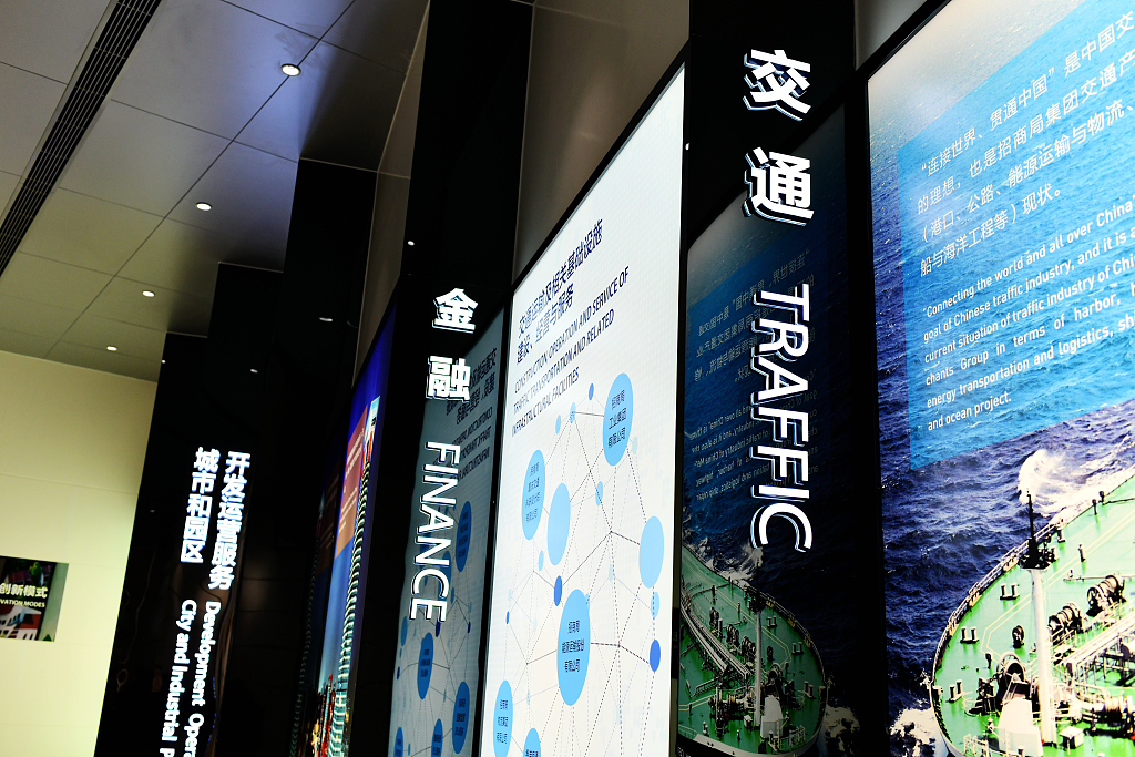 Chinese enterprises see relieved financial burdens with social insurance contribution cut