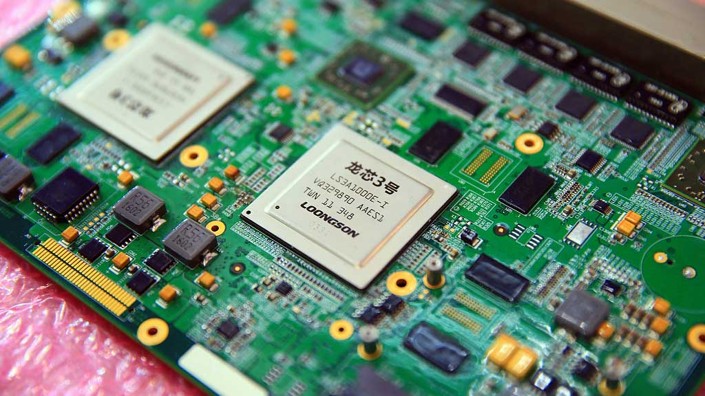 Backgrounder: What is 'Loongson' computer chip?