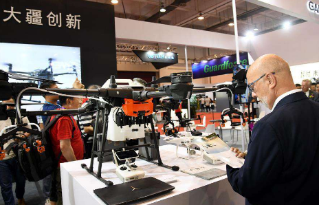 2019 China Int'l Consumer Electronics Show kicks off in Qingdao, Shandong Province