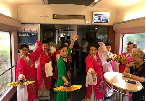 Beijing launches a tourism train