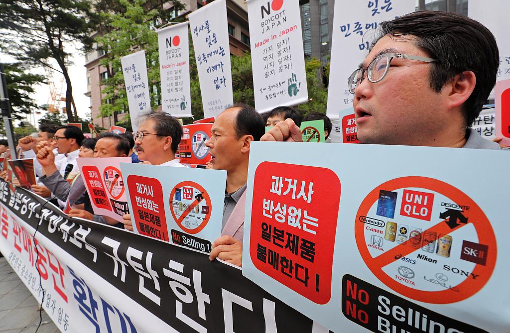 Japan-ROK row could hurt regional economy