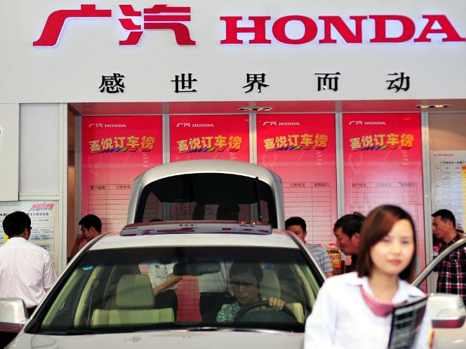 GAC Honda to recall 94,680 vehicles