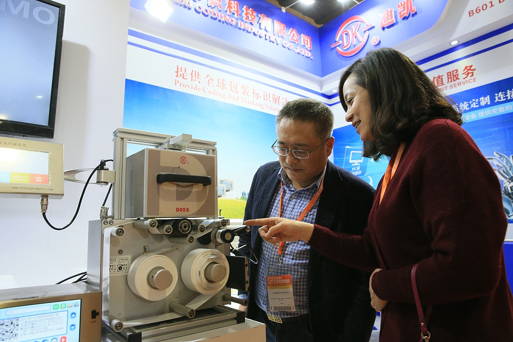 Beijing to stage 16th China Foodtech