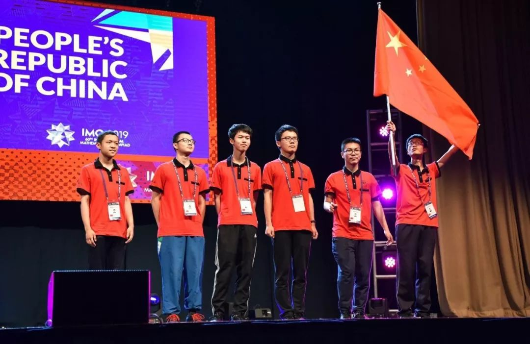 Chinese team wins gold medals at International Mathematical Olympiad