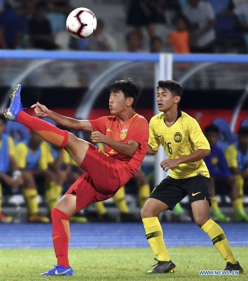 China vs. Malaysia at Int'l Youth Football Tournament
