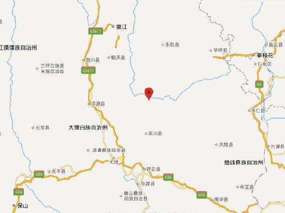 4.9-magnitude quake hits Yunnan: CENC