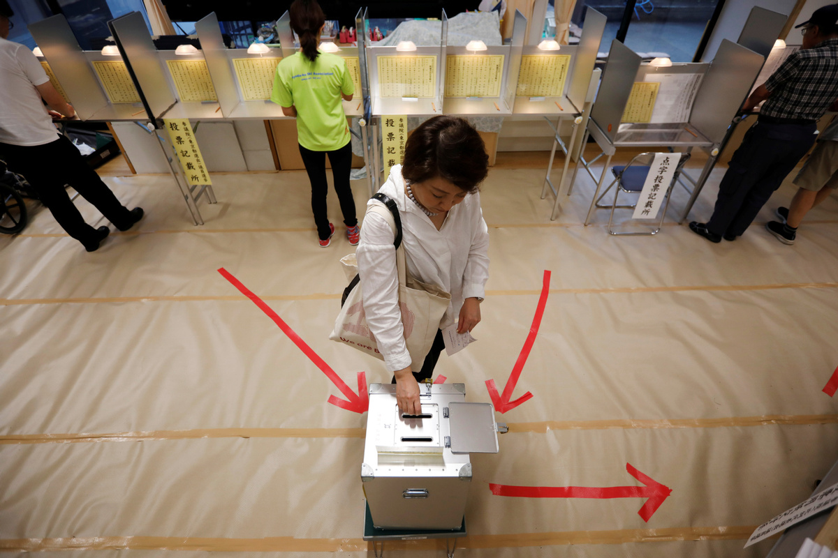 Voting underway in Japan's upper house election