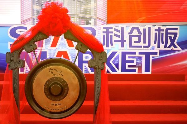 China's sci-tech innovation board starts trading