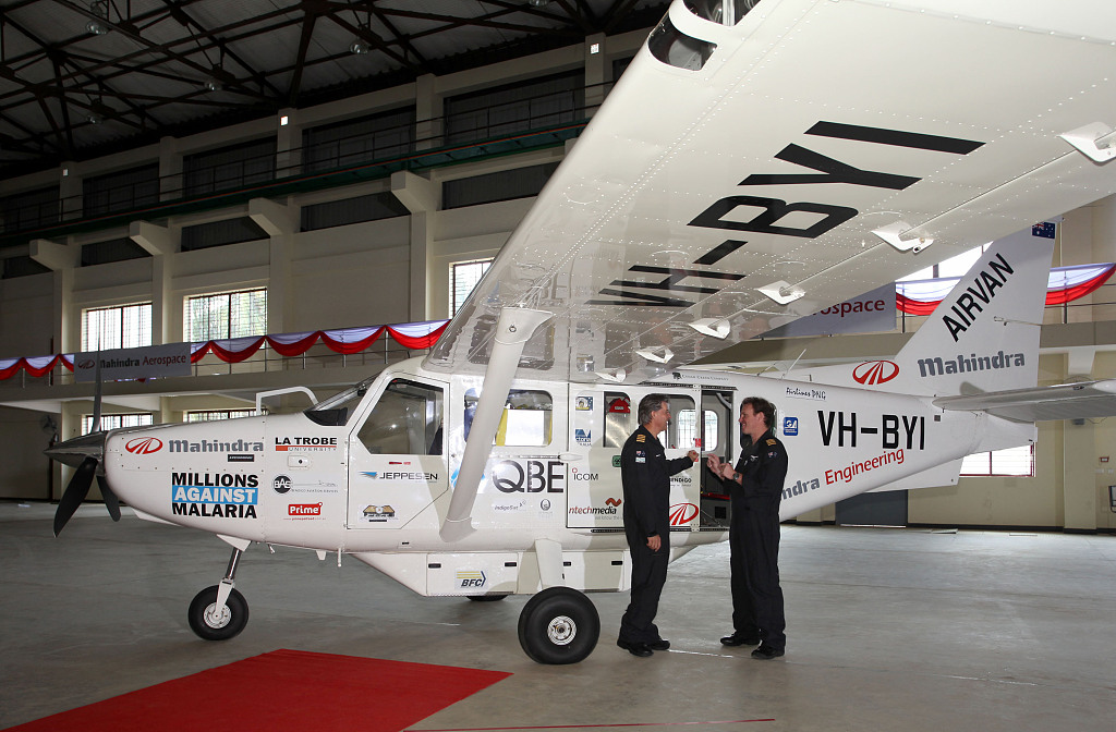 China grounds GA8 aircraft