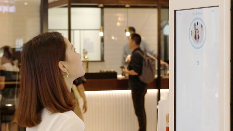Alipay is adding beauty filters to its facial recognition payment system