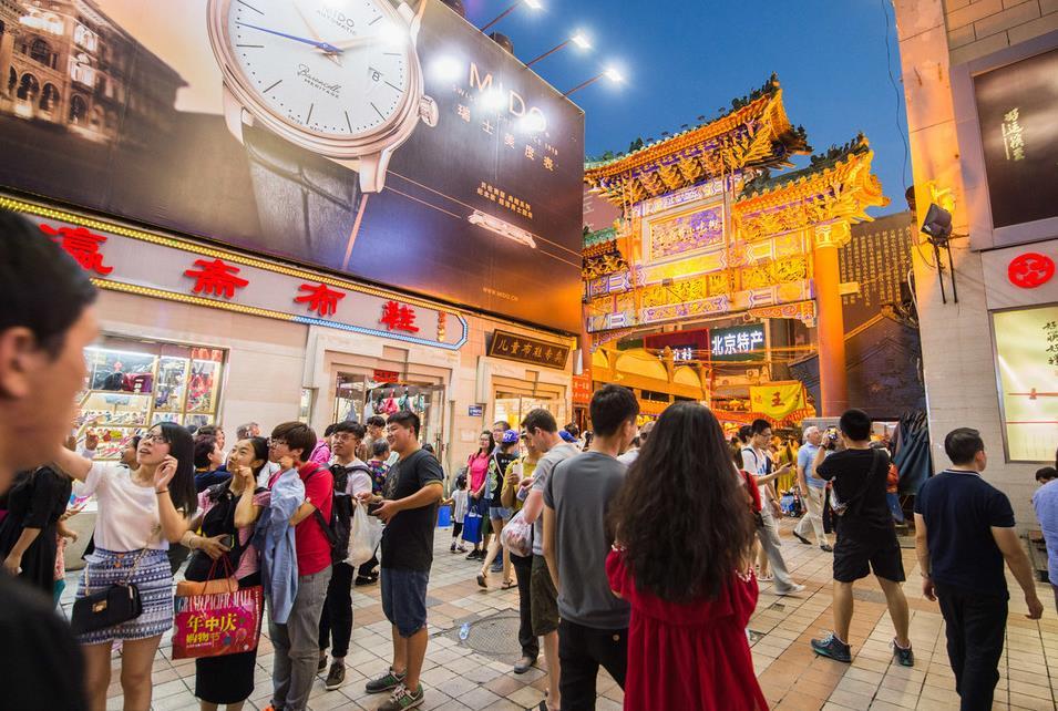 Beijing's night economy gets transportation boost