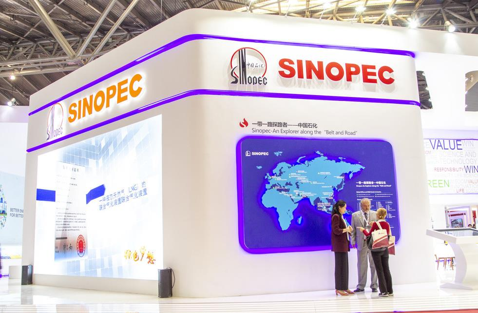 Sinopec ranks second on Fortune Global 500