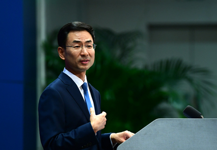 China firmly opposes foreign forces' interference in HK: MFA