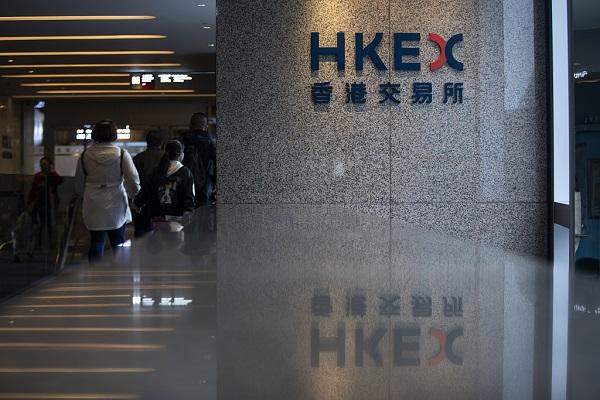Hong Kong stocks open 0.07 pct higher
