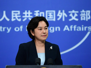 China strongly opposes US sanctions on Chinese firm over Iran issue