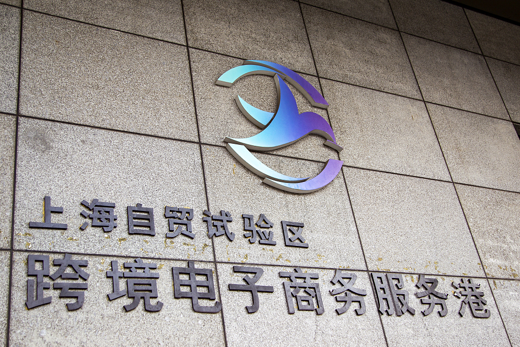 China's cross-border e-commerce imports soar in H1