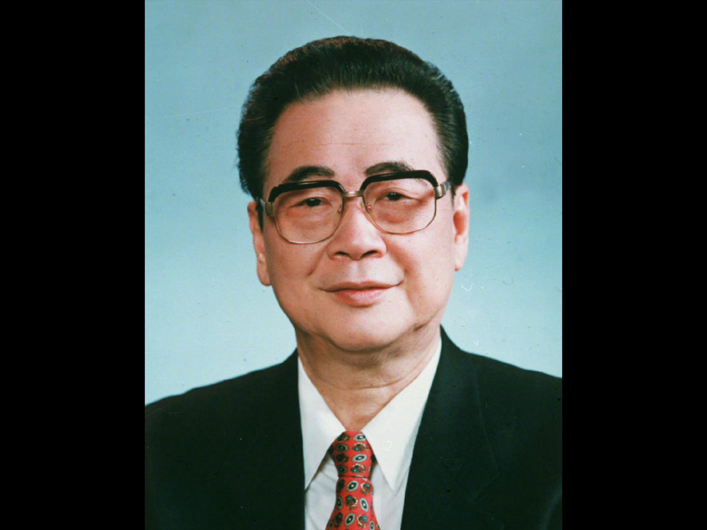 Li Peng dies at91