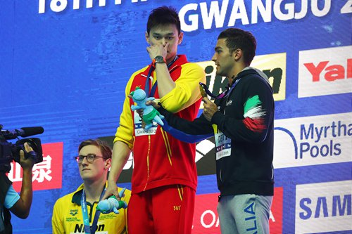 Olympian Sun calls for respect after Australian swimmer's dais snub