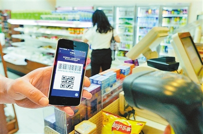 Chinese mobile payment technology helps Japan build cashless society