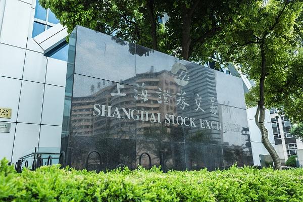上海证券交易所4.jpg