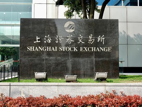 上海证券交易所3.jpg