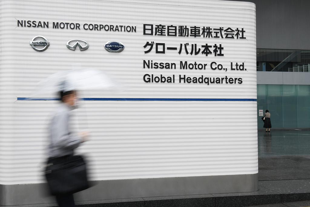 Nissan directors say governance reforms will bring job cuts