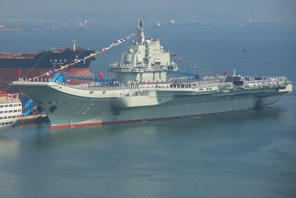 China establishing modernized weaponry, equipment system: white paper