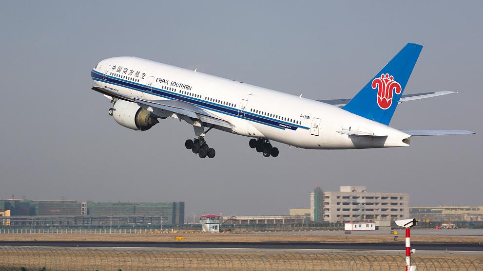 China Southern gets cash injection despite civil aviation profits fall