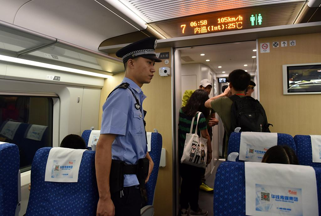 China's railway police step up crackdown on train fare evasion