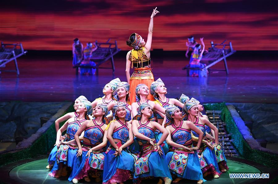 Musical about Tujia ethnic group staged in SW China's Chongqing