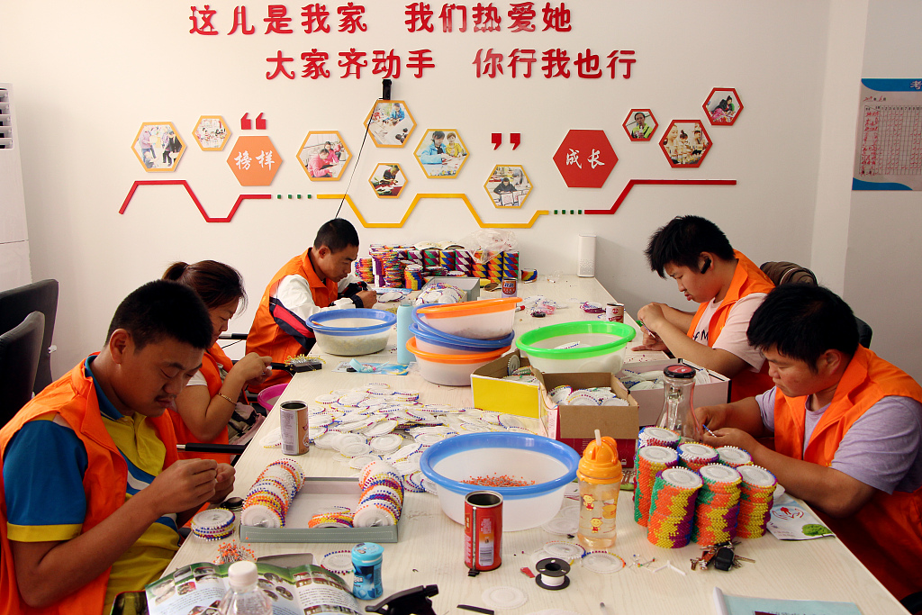 China's social security system for persons with disabilities steadily improved