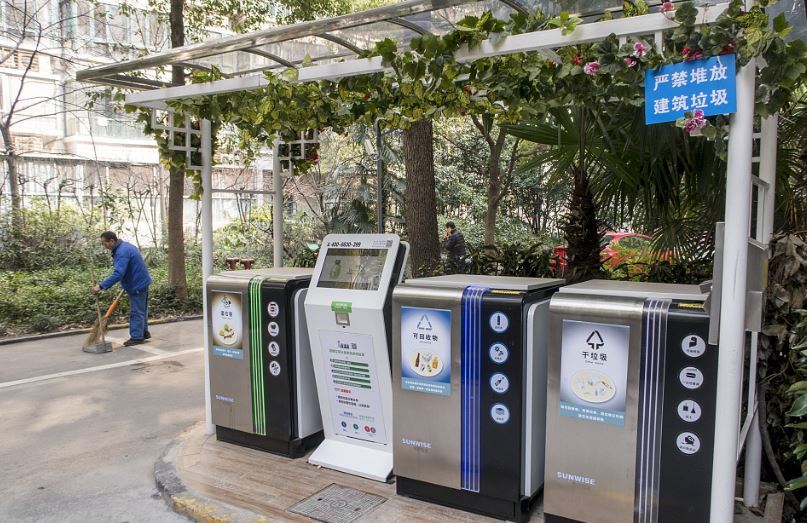 Garbage sorting key to healthy environment: disease control center