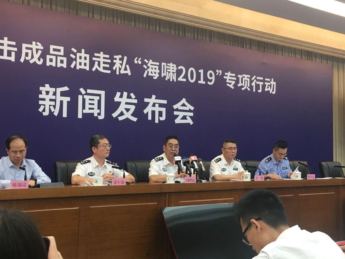 Guangdong police make major smuggled oil seizure