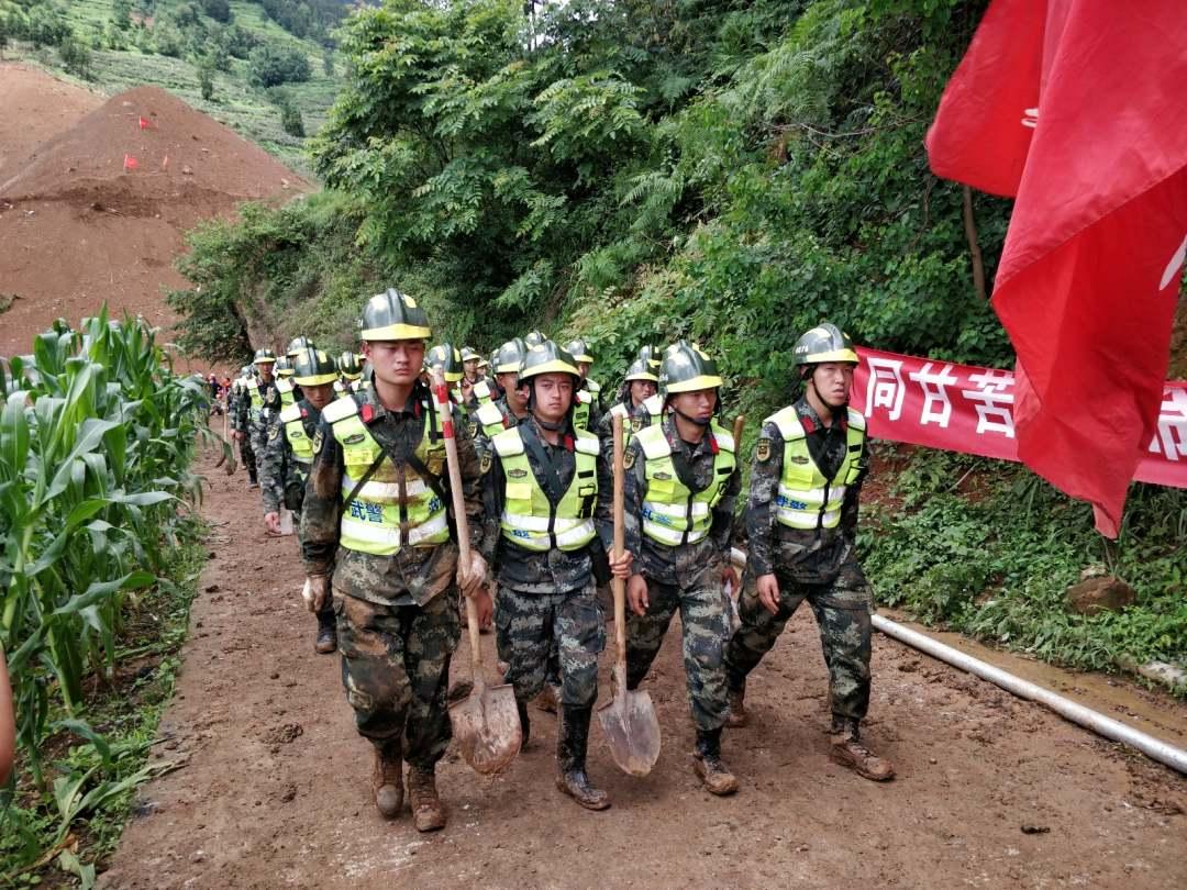 Landslides hit Shuicheng rescue site again, 30 people still missing